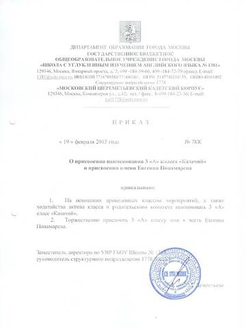 http://se.uploads.ru/t/qMLkS.jpg