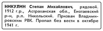 http://se.uploads.ru/t/qSpCr.jpg
