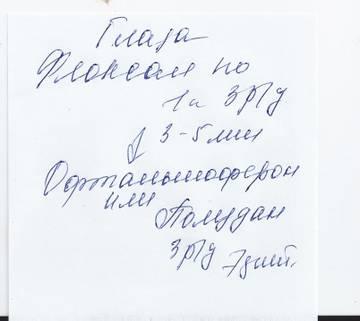 http://se.uploads.ru/t/qUMhJ.jpg