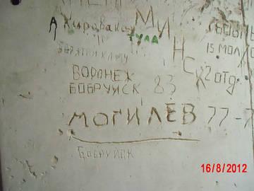 http://se.uploads.ru/t/qa0gp.jpg