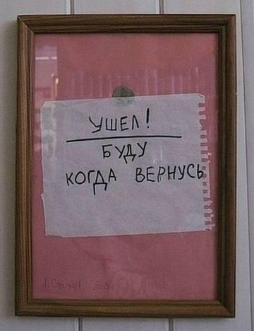 http://se.uploads.ru/t/quyka.jpg
