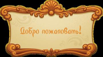 http://se.uploads.ru/t/qyYEX.png