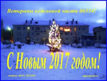 http://se.uploads.ru/t/qz7oT.jpg