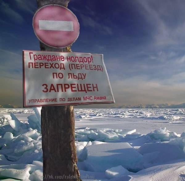 http://se.uploads.ru/t/r9xO0.jpg