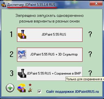 http://se.uploads.ru/t/rCuUz.png