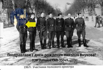 http://se.uploads.ru/t/rDV6g.jpg