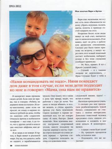 http://se.uploads.ru/t/rFqpE.jpg