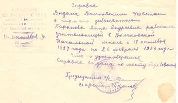 http://se.uploads.ru/t/rH7pB.jpg
