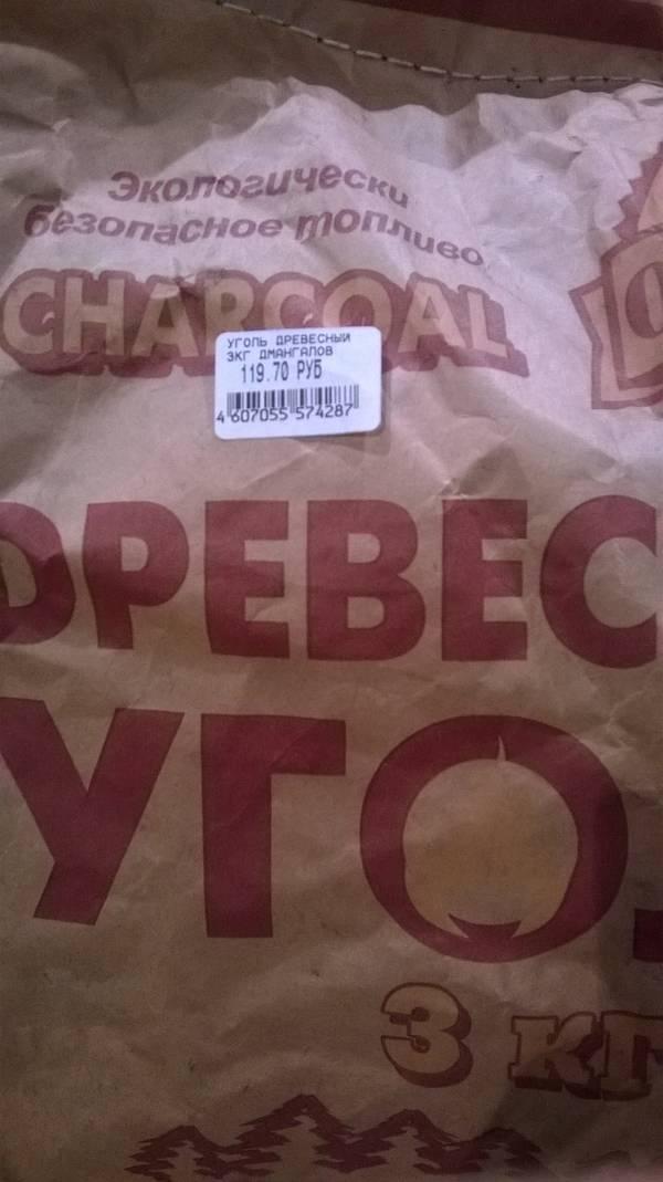 http://se.uploads.ru/t/rHDTY.jpg