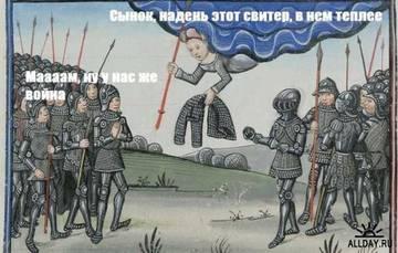 http://se.uploads.ru/t/rHK3U.jpg