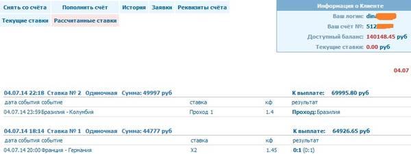 http://se.uploads.ru/t/rKhSC.jpg