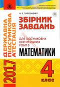http://se.uploads.ru/t/rQhAI.jpg