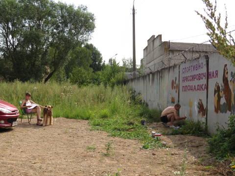http://se.uploads.ru/t/rQnK8.jpg