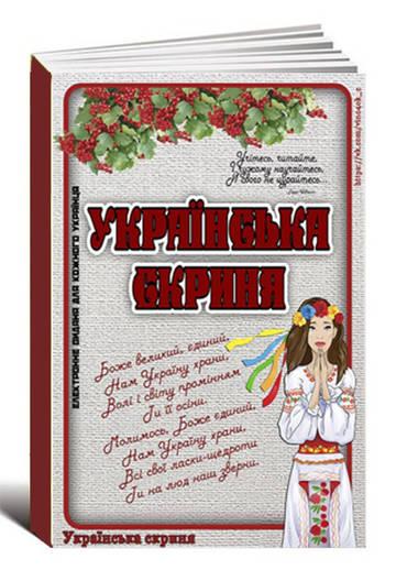 http://se.uploads.ru/t/rRWZO.jpg
