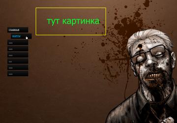 http://se.uploads.ru/t/rYcu2.png