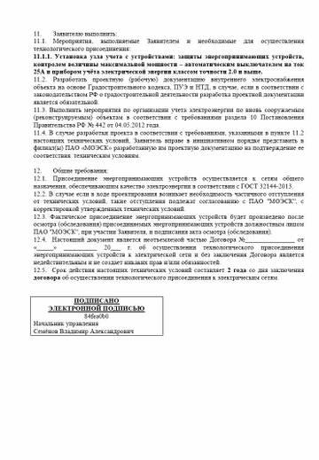 http://se.uploads.ru/t/rb653.jpg