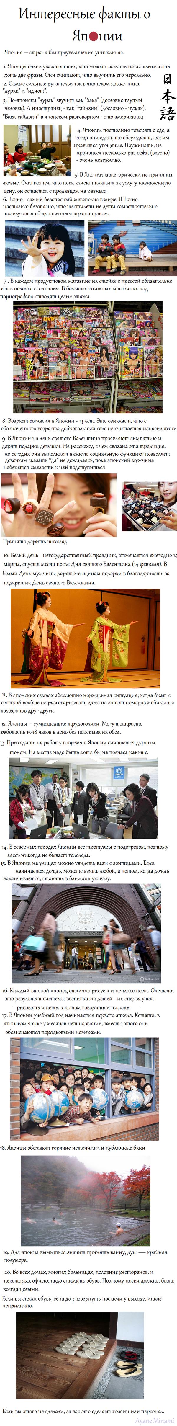 http://se.uploads.ru/t/rdhBx.png