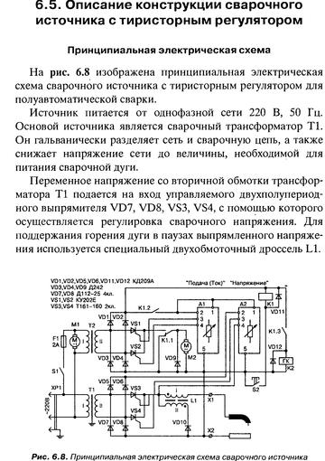 http://se.uploads.ru/t/rf5X7.png