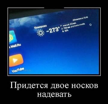 http://se.uploads.ru/t/rhoyR.jpg