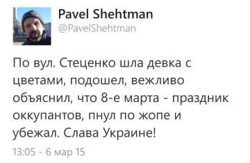 http://se.uploads.ru/t/riBkW.jpg