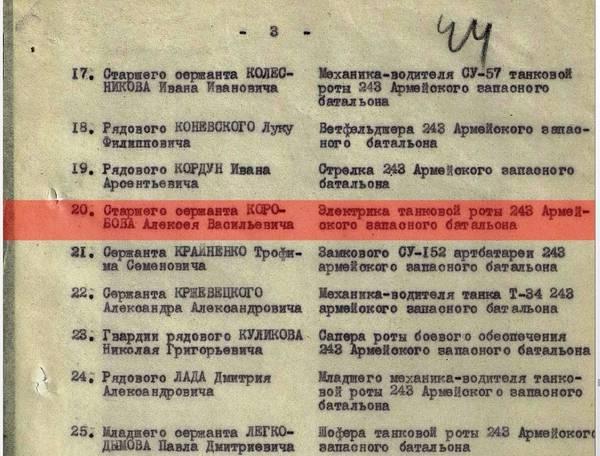 http://se.uploads.ru/t/rmWX9.jpg