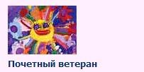 http://se.uploads.ru/t/rn8XM.jpg