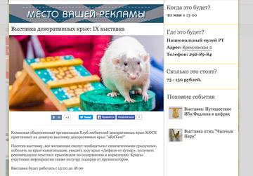 http://se.uploads.ru/t/rqB9a.png