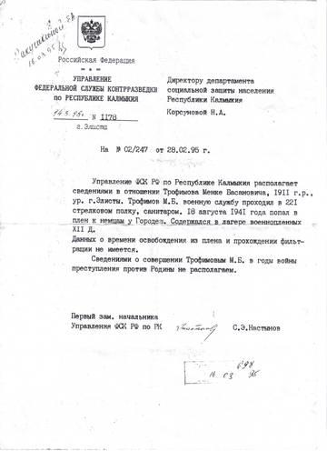 http://se.uploads.ru/t/rskmN.jpg