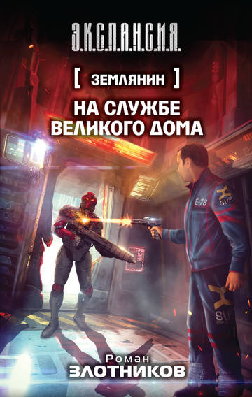 http://se.uploads.ru/t/rzMFC.jpg