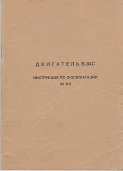 http://se.uploads.ru/t/rzVyN.jpg