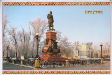 http://se.uploads.ru/t/sAQgJ.jpg