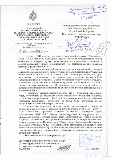 http://se.uploads.ru/t/sCMAN.png