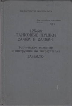 http://se.uploads.ru/t/sKqLf.png