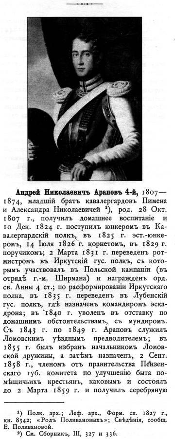 http://se.uploads.ru/t/sMRNj.jpg