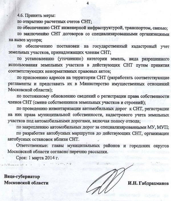 http://se.uploads.ru/t/sN5hk.jpg
