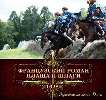 http://se.uploads.ru/t/sWaiF.jpg