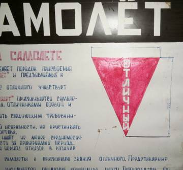 http://se.uploads.ru/t/sWchP.jpg