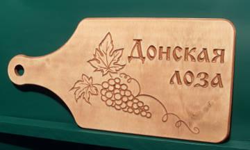 http://se.uploads.ru/t/sYvEJ.jpg