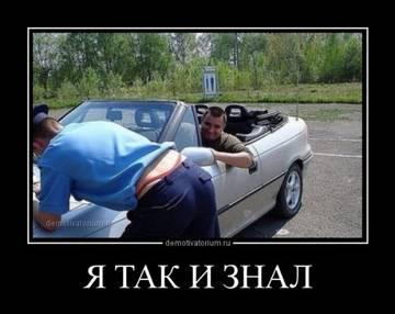 http://se.uploads.ru/t/sd6he.jpg