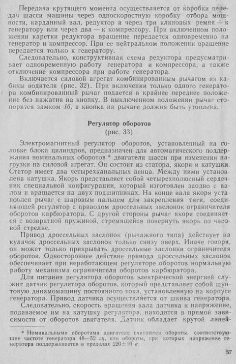 http://se.uploads.ru/t/seuRI.jpg