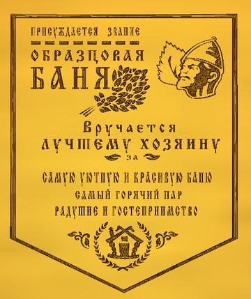 http://se.uploads.ru/t/sfD7z.png