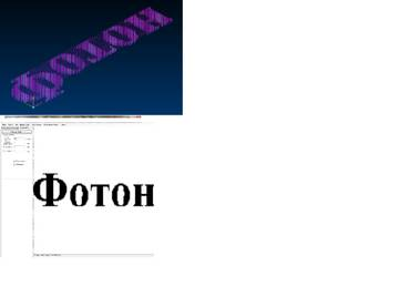 http://se.uploads.ru/t/shY85.jpg