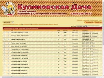 http://se.uploads.ru/t/spLUr.jpg