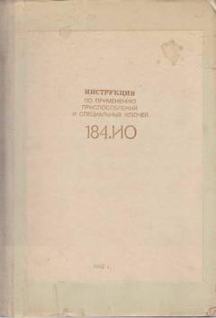 http://se.uploads.ru/t/spVtQ.jpg