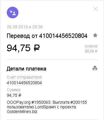 http://se.uploads.ru/t/squcH.jpg
