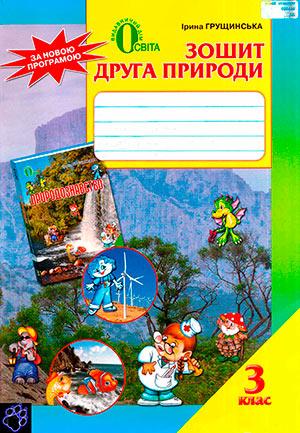 http://se.uploads.ru/t/srR40.jpg