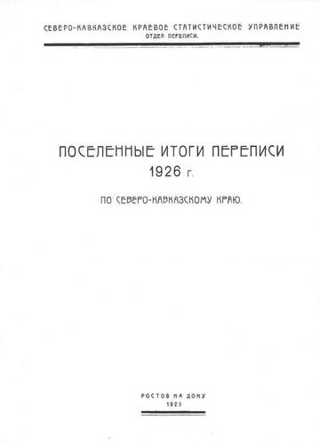 http://se.uploads.ru/t/t4XVR.jpg