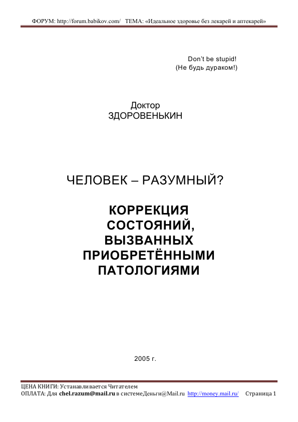 http://se.uploads.ru/t/t6yPD.png