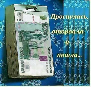 http://se.uploads.ru/t/tDrjz.jpg