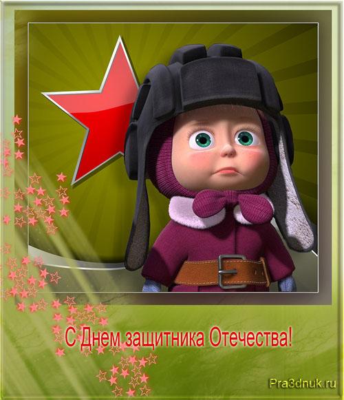 http://se.uploads.ru/t/tE5Zx.jpg